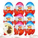 健达奇趣蛋男女版9 建达出奇蛋进口巧克力六一儿童节礼物玩具零食